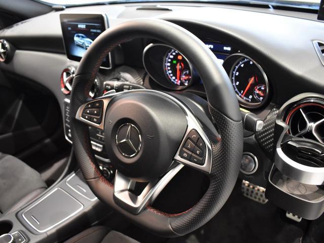 A250 シュポルト 4マチック レーダーセーフティパッケージ ベーシックパッケージ フルセグTV HDDナビ ETC バックカメラ 18インチアルミホイール 正規ディーラー認定中古車 2年保証(56枚目)
