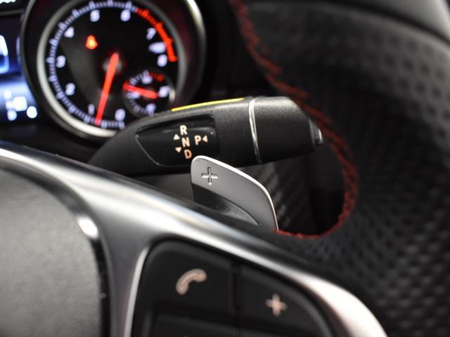 A250 シュポルト 4マチック レーダーセーフティパッケージ ベーシックパッケージ フルセグTV HDDナビ ETC バックカメラ 18インチアルミホイール 正規ディーラー認定中古車 2年保証(57枚目)