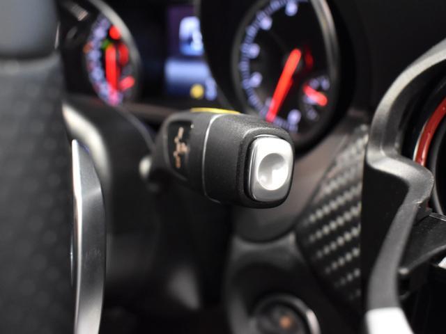 A250 シュポルト 4マチック レーダーセーフティパッケージ ベーシックパッケージ フルセグTV HDDナビ ETC バックカメラ 18インチアルミホイール 正規ディーラー認定中古車 2年保証(58枚目)