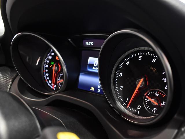 A250 シュポルト 4マチック レーダーセーフティパッケージ ベーシックパッケージ フルセグTV HDDナビ ETC バックカメラ 18インチアルミホイール 正規ディーラー認定中古車 2年保証(59枚目)