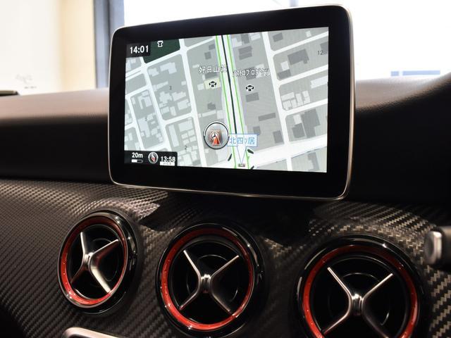 A250 シュポルト 4マチック レーダーセーフティパッケージ ベーシックパッケージ フルセグTV HDDナビ ETC バックカメラ 18インチアルミホイール 正規ディーラー認定中古車 2年保証(63枚目)