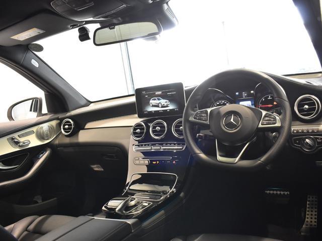GLC220d 4マチックスポーツ(本革仕様) レーダーセーフティパッケージ 黒革 パノラミックスライディングルーフ Burmester エアバランスパッケージ TV ナビ ETC 19インチアルミホイール 正規ディーラー認定中古車 2年保証(20枚目)