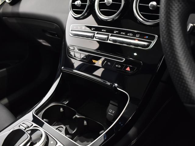 GLC220d 4マチックスポーツ(本革仕様) レーダーセーフティパッケージ 黒革 パノラミックスライディングルーフ Burmester エアバランスパッケージ TV ナビ ETC 19インチアルミホイール 正規ディーラー認定中古車 2年保証(22枚目)