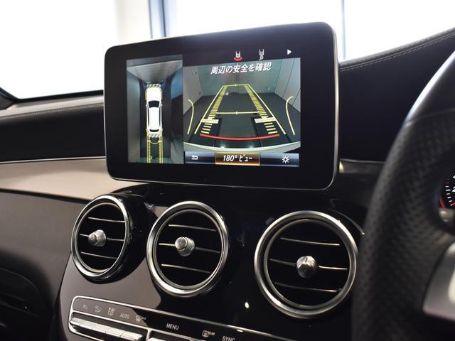 GLC220d 4マチックスポーツ(本革仕様) レーダーセーフティパッケージ 黒革 パノラミックスライディングルーフ Burmester エアバランスパッケージ TV ナビ ETC 19インチアルミホイール 正規ディーラー認定中古車 2年保証(23枚目)