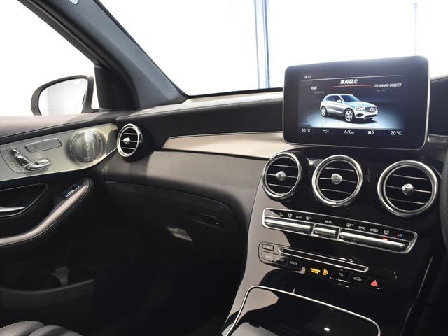 GLC220d 4マチックスポーツ(本革仕様) レーダーセーフティパッケージ 黒革 パノラミックスライディングルーフ Burmester エアバランスパッケージ TV ナビ ETC 19インチアルミホイール 正規ディーラー認定中古車 2年保証(25枚目)