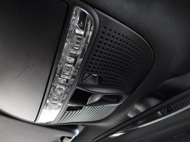 GLC220d 4マチックスポーツ(本革仕様) レーダーセーフティパッケージ 黒革 パノラミックスライディングルーフ Burmester エアバランスパッケージ TV ナビ ETC 19インチアルミホイール 正規ディーラー認定中古車 2年保証(29枚目)