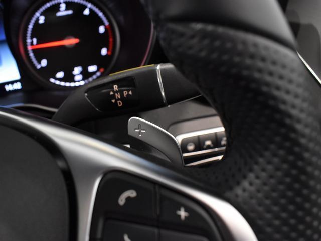 GLC220d 4マチックスポーツ(本革仕様) レーダーセーフティパッケージ 黒革 パノラミックスライディングルーフ Burmester エアバランスパッケージ TV ナビ ETC 19インチアルミホイール 正規ディーラー認定中古車 2年保証(31枚目)