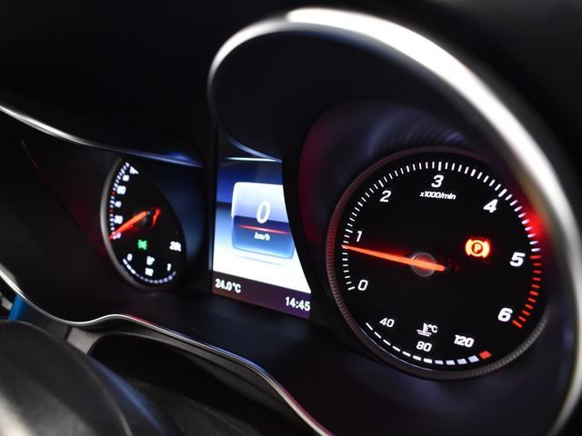 GLC220d 4マチックスポーツ(本革仕様) レーダーセーフティパッケージ 黒革 パノラミックスライディングルーフ Burmester エアバランスパッケージ TV ナビ ETC 19インチアルミホイール 正規ディーラー認定中古車 2年保証(34枚目)