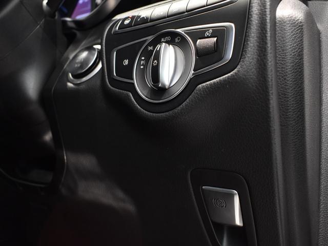 GLC220d 4マチックスポーツ(本革仕様) レーダーセーフティパッケージ 黒革 パノラミックスライディングルーフ Burmester エアバランスパッケージ TV ナビ ETC 19インチアルミホイール 正規ディーラー認定中古車 2年保証(35枚目)