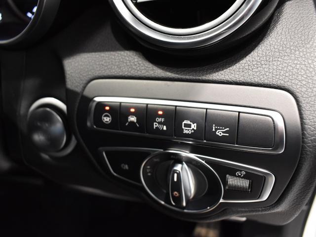 GLC220d 4マチックスポーツ(本革仕様) レーダーセーフティパッケージ 黒革 パノラミックスライディングルーフ Burmester エアバランスパッケージ TV ナビ ETC 19インチアルミホイール 正規ディーラー認定中古車 2年保証(36枚目)