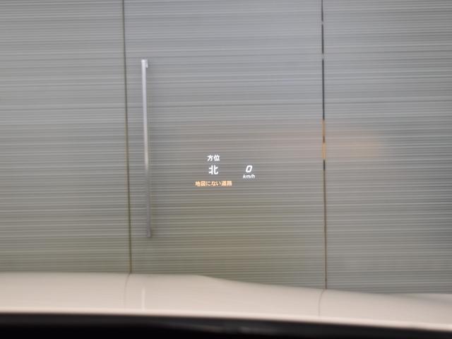 GLC220d 4マチックスポーツ(本革仕様) レーダーセーフティパッケージ 黒革 パノラミックスライディングルーフ Burmester エアバランスパッケージ TV ナビ ETC 19インチアルミホイール 正規ディーラー認定中古車 2年保証(37枚目)