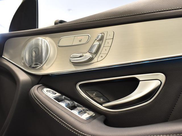 GLC220d 4マチックスポーツ(本革仕様) レーダーセーフティパッケージ 黒革 パノラミックスライディングルーフ Burmester エアバランスパッケージ TV ナビ ETC 19インチアルミホイール 正規ディーラー認定中古車 2年保証(39枚目)