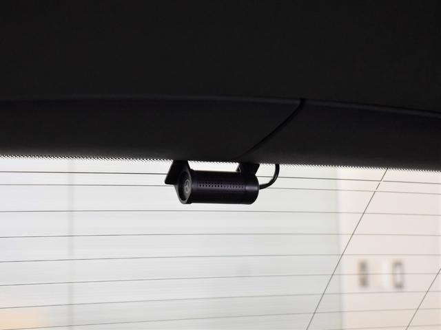 GLC220d 4マチックスポーツ(本革仕様) レーダーセーフティパッケージ 黒革 パノラミックスライディングルーフ Burmester エアバランスパッケージ TV ナビ ETC 19インチアルミホイール 正規ディーラー認定中古車 2年保証(41枚目)
