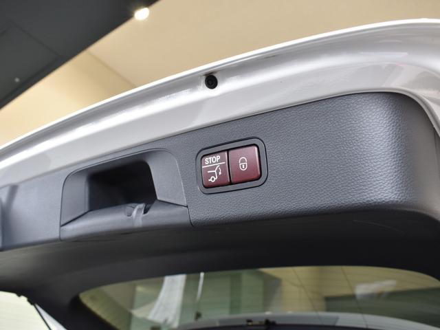 GLC220d 4マチックスポーツ(本革仕様) レーダーセーフティパッケージ 黒革 パノラミックスライディングルーフ Burmester エアバランスパッケージ TV ナビ ETC 19インチアルミホイール 正規ディーラー認定中古車 2年保証(56枚目)