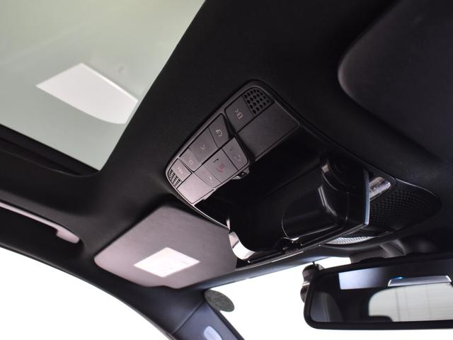 GLC220d 4マチックスポーツ(本革仕様) レーダーセーフティパッケージ 黒革 パノラミックスライディングルーフ Burmester エアバランスパッケージ TV ナビ ETC 19インチアルミホイール 正規ディーラー認定中古車 2年保証(61枚目)