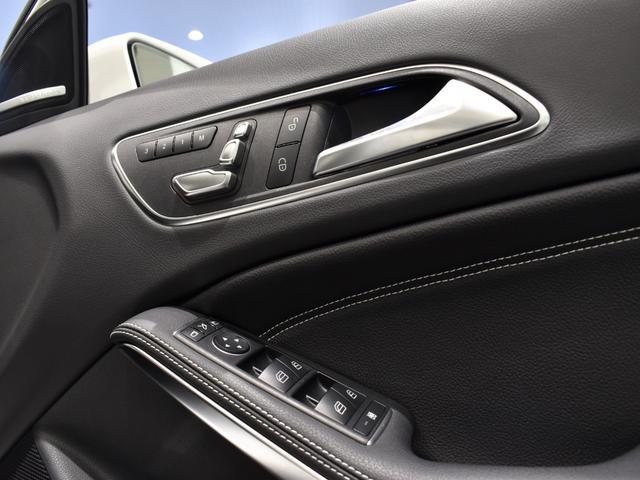 GLA220 4マチック レーダーセーフティパッケージ プレミアムパッケージ harman/kardon パノラミックスライディングルーフ ETC バックカメラ 18インチアルミホイール 正規ディーラー認定中古車 2年保証(16枚目)