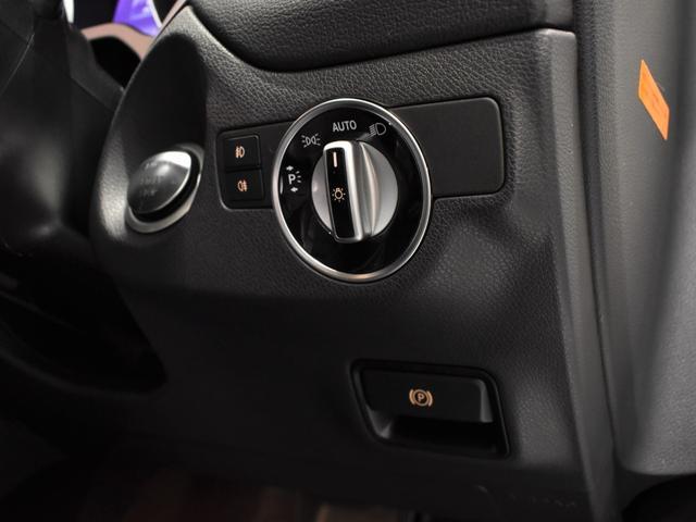 GLA220 4マチック レーダーセーフティパッケージ プレミアムパッケージ harman/kardon パノラミックスライディングルーフ ETC バックカメラ 18インチアルミホイール 正規ディーラー認定中古車 2年保証(18枚目)