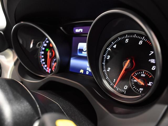 GLA220 4マチック レーダーセーフティパッケージ プレミアムパッケージ harman/kardon パノラミックスライディングルーフ ETC バックカメラ 18インチアルミホイール 正規ディーラー認定中古車 2年保証(24枚目)