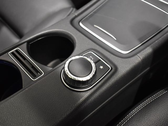 GLA220 4マチック レーダーセーフティパッケージ プレミアムパッケージ harman/kardon パノラミックスライディングルーフ ETC バックカメラ 18インチアルミホイール 正規ディーラー認定中古車 2年保証(30枚目)