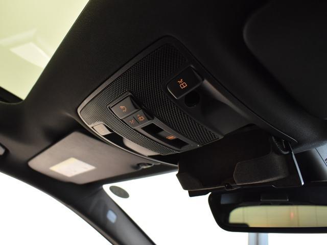 GLA220 4マチック レーダーセーフティパッケージ プレミアムパッケージ harman/kardon パノラミックスライディングルーフ ETC バックカメラ 18インチアルミホイール 正規ディーラー認定中古車 2年保証(32枚目)
