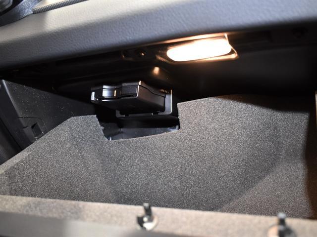 GLA220 4マチック レーダーセーフティパッケージ プレミアムパッケージ harman/kardon パノラミックスライディングルーフ ETC バックカメラ 18インチアルミホイール 正規ディーラー認定中古車 2年保証(33枚目)