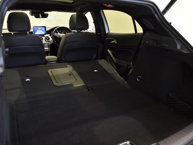 GLA220 4マチック レーダーセーフティパッケージ プレミアムパッケージ harman/kardon パノラミックスライディングルーフ ETC バックカメラ 18インチアルミホイール 正規ディーラー認定中古車 2年保証(38枚目)