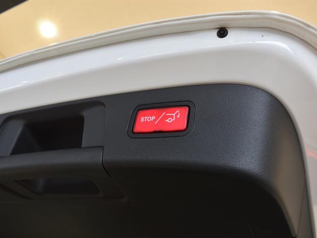 GLA220 4マチック レーダーセーフティパッケージ プレミアムパッケージ harman/kardon パノラミックスライディングルーフ ETC バックカメラ 18インチアルミホイール 正規ディーラー認定中古車 2年保証(39枚目)