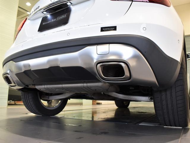 GLA220 4マチック レーダーセーフティパッケージ プレミアムパッケージ harman/kardon パノラミックスライディングルーフ ETC バックカメラ 18インチアルミホイール 正規ディーラー認定中古車 2年保証(40枚目)