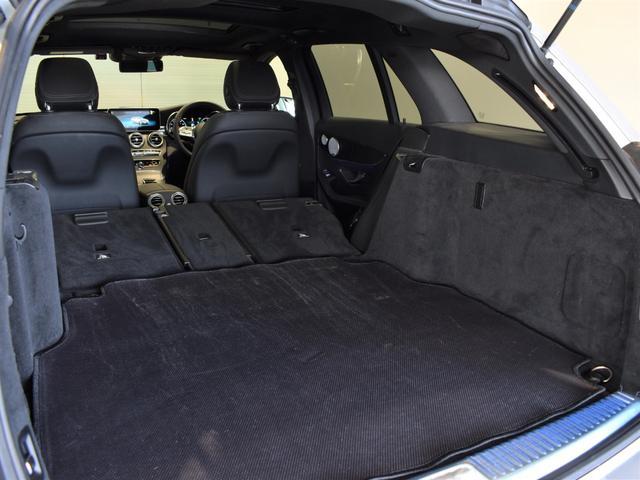 C220d ワゴンアバンギャルド AMGライン レーダーセーフティパッケージ レザーエクスクルーシブパッケージ 黒革 Burmester パノラミックスライディングルーフ TV ナビ 18インチアルミホイール 正規ディーラー認定中古車 2年保証(12枚目)