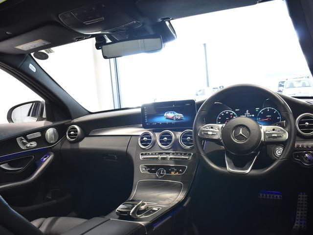 C220d ワゴンアバンギャルド AMGライン レーダーセーフティパッケージ レザーエクスクルーシブパッケージ 黒革 Burmester パノラミックスライディングルーフ TV ナビ 18インチアルミホイール 正規ディーラー認定中古車 2年保証(22枚目)