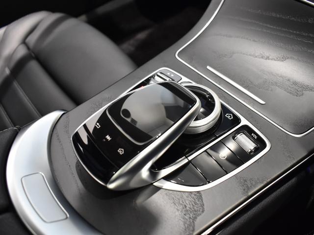 C220d ワゴンアバンギャルド AMGライン レーダーセーフティパッケージ レザーエクスクルーシブパッケージ 黒革 Burmester パノラミックスライディングルーフ TV ナビ 18インチアルミホイール 正規ディーラー認定中古車 2年保証(23枚目)