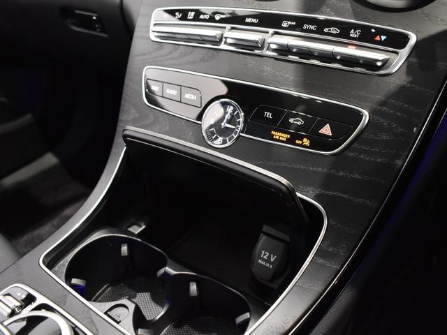 C220d ワゴンアバンギャルド AMGライン レーダーセーフティパッケージ レザーエクスクルーシブパッケージ 黒革 Burmester パノラミックスライディングルーフ TV ナビ 18インチアルミホイール 正規ディーラー認定中古車 2年保証(24枚目)