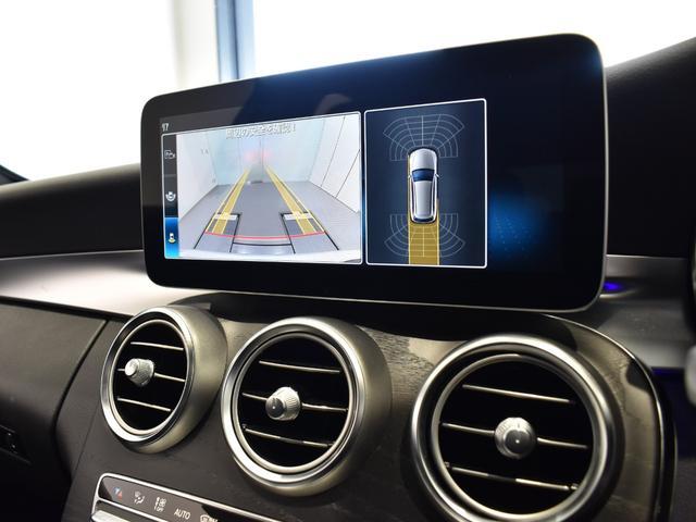 C220d ワゴンアバンギャルド AMGライン レーダーセーフティパッケージ レザーエクスクルーシブパッケージ 黒革 Burmester パノラミックスライディングルーフ TV ナビ 18インチアルミホイール 正規ディーラー認定中古車 2年保証(25枚目)
