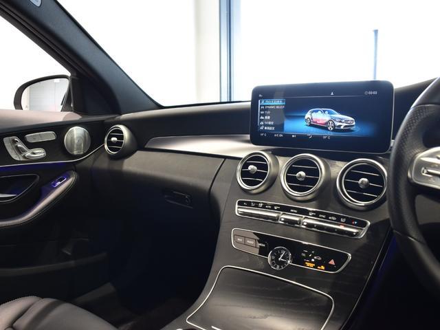 C220d ワゴンアバンギャルド AMGライン レーダーセーフティパッケージ レザーエクスクルーシブパッケージ 黒革 Burmester パノラミックスライディングルーフ TV ナビ 18インチアルミホイール 正規ディーラー認定中古車 2年保証(27枚目)