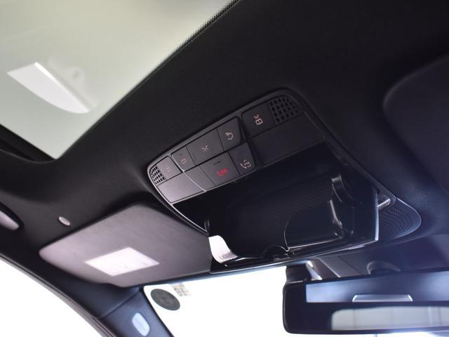 C220d ワゴンアバンギャルド AMGライン レーダーセーフティパッケージ レザーエクスクルーシブパッケージ 黒革 Burmester パノラミックスライディングルーフ TV ナビ 18インチアルミホイール 正規ディーラー認定中古車 2年保証(30枚目)