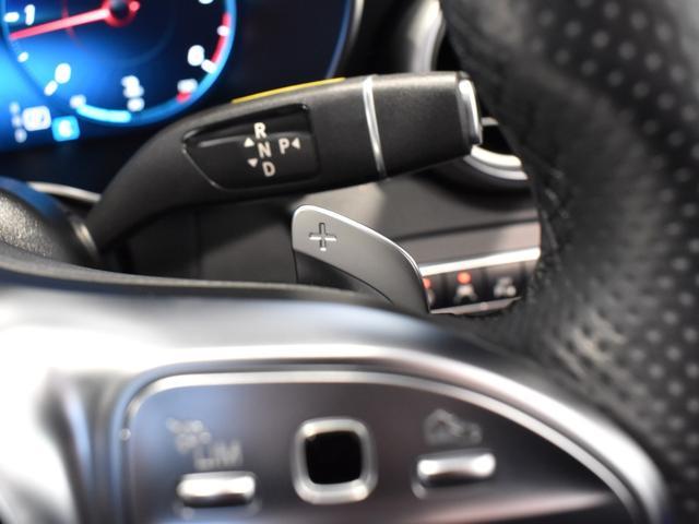 C220d ワゴンアバンギャルド AMGライン レーダーセーフティパッケージ レザーエクスクルーシブパッケージ 黒革 Burmester パノラミックスライディングルーフ TV ナビ 18インチアルミホイール 正規ディーラー認定中古車 2年保証(33枚目)