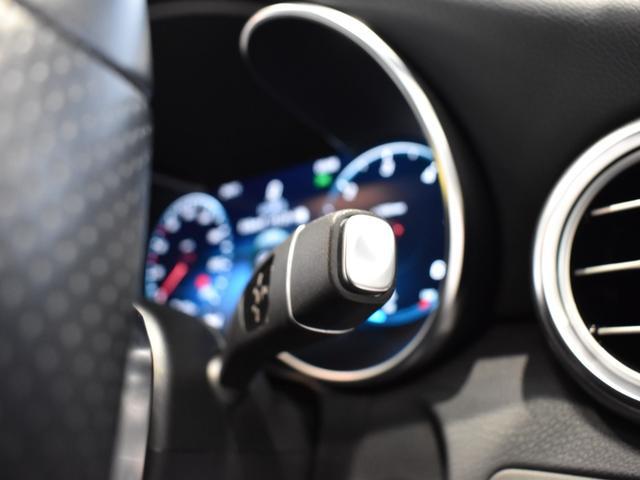 C220d ワゴンアバンギャルド AMGライン レーダーセーフティパッケージ レザーエクスクルーシブパッケージ 黒革 Burmester パノラミックスライディングルーフ TV ナビ 18インチアルミホイール 正規ディーラー認定中古車 2年保証(35枚目)