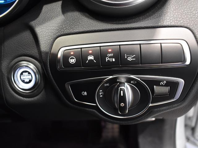 C220d ワゴンアバンギャルド AMGライン レーダーセーフティパッケージ レザーエクスクルーシブパッケージ 黒革 Burmester パノラミックスライディングルーフ TV ナビ 18インチアルミホイール 正規ディーラー認定中古車 2年保証(38枚目)