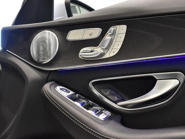 C220d ワゴンアバンギャルド AMGライン レーダーセーフティパッケージ レザーエクスクルーシブパッケージ 黒革 Burmester パノラミックスライディングルーフ TV ナビ 18インチアルミホイール 正規ディーラー認定中古車 2年保証(41枚目)