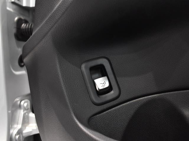 C220d ワゴンアバンギャルド AMGライン レーダーセーフティパッケージ レザーエクスクルーシブパッケージ 黒革 Burmester パノラミックスライディングルーフ TV ナビ 18インチアルミホイール 正規ディーラー認定中古車 2年保証(43枚目)