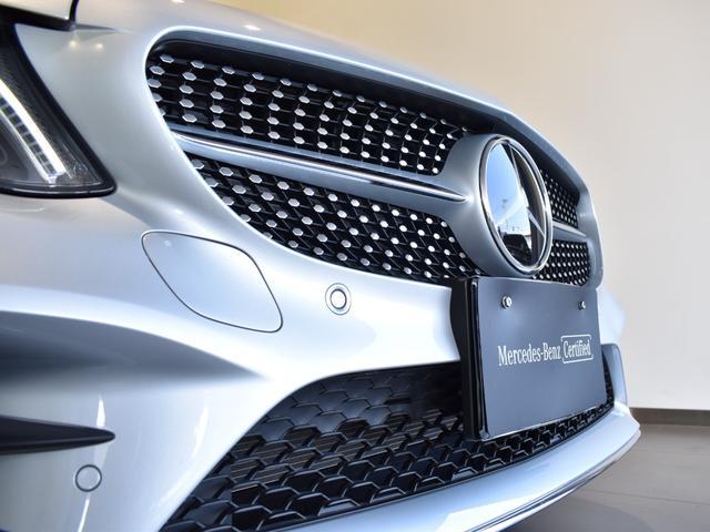 C220d ワゴンアバンギャルド AMGライン レーダーセーフティパッケージ レザーエクスクルーシブパッケージ 黒革 Burmester パノラミックスライディングルーフ TV ナビ 18インチアルミホイール 正規ディーラー認定中古車 2年保証(51枚目)