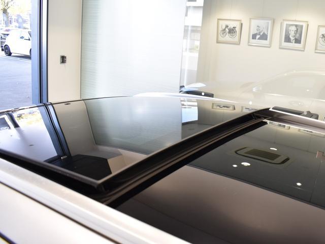 C220d ワゴンアバンギャルド AMGライン レーダーセーフティパッケージ レザーエクスクルーシブパッケージ 黒革 Burmester パノラミックスライディングルーフ TV ナビ 18インチアルミホイール 正規ディーラー認定中古車 2年保証(58枚目)