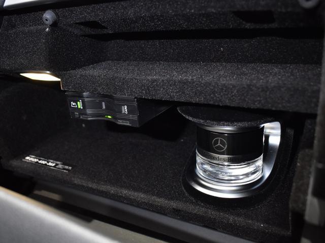 C220d ワゴンアバンギャルド AMGライン レーダーセーフティパッケージ レザーエクスクルーシブパッケージ 黒革 Burmester パノラミックスライディングルーフ TV ナビ 18インチアルミホイール 正規ディーラー認定中古車 2年保証(65枚目)
