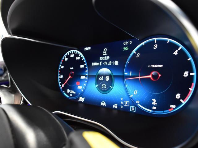 C220d ワゴンアバンギャルド AMGライン レーダーセーフティパッケージ レザーエクスクルーシブパッケージ 黒革 Burmester パノラミックスライディングルーフ TV ナビ 18インチアルミホイール 正規ディーラー認定中古車 2年保証(72枚目)
