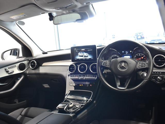 GLC250 4マチック レーダーセーフティパッケージ ベーシックパッケージ 360度カメラ フルセグTV ナビ 18インチアルミホイール 正規ディーラー認定中古車 1年保証(20枚目)