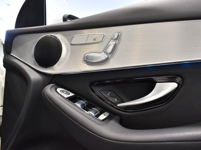 GLC250 4マチック レーダーセーフティパッケージ ベーシックパッケージ 360度カメラ フルセグTV ナビ 18インチアルミホイール 正規ディーラー認定中古車 1年保証(21枚目)