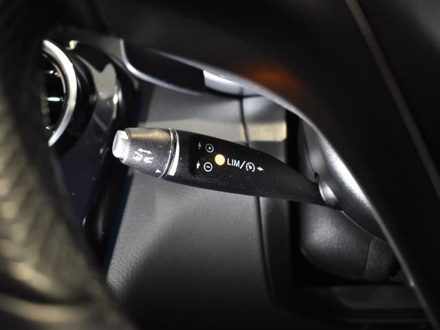 GLC250 4マチック レーダーセーフティパッケージ ベーシックパッケージ 360度カメラ フルセグTV ナビ 18インチアルミホイール 正規ディーラー認定中古車 1年保証(25枚目)