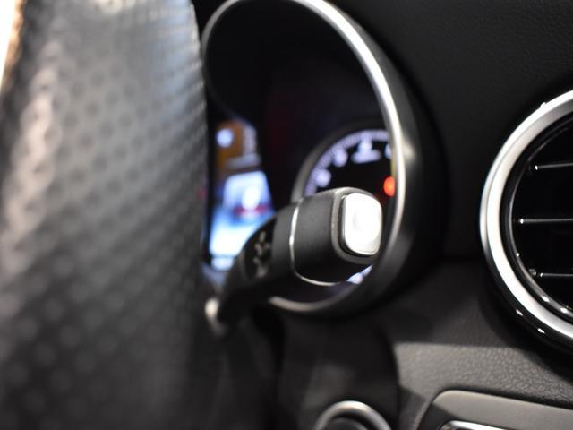 GLC250 4マチック レーダーセーフティパッケージ ベーシックパッケージ 360度カメラ フルセグTV ナビ 18インチアルミホイール 正規ディーラー認定中古車 1年保証(27枚目)