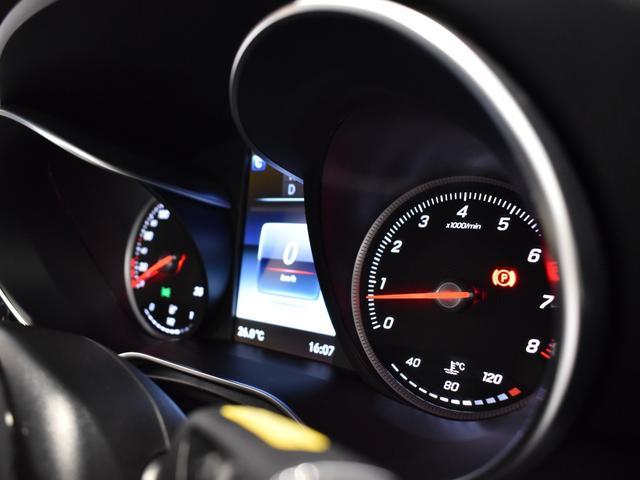 GLC250 4マチック レーダーセーフティパッケージ ベーシックパッケージ 360度カメラ フルセグTV ナビ 18インチアルミホイール 正規ディーラー認定中古車 1年保証(28枚目)