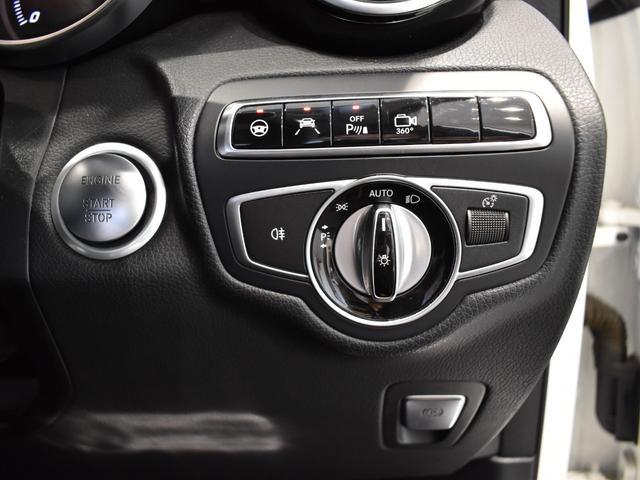 GLC250 4マチック レーダーセーフティパッケージ ベーシックパッケージ 360度カメラ フルセグTV ナビ 18インチアルミホイール 正規ディーラー認定中古車 1年保証(29枚目)